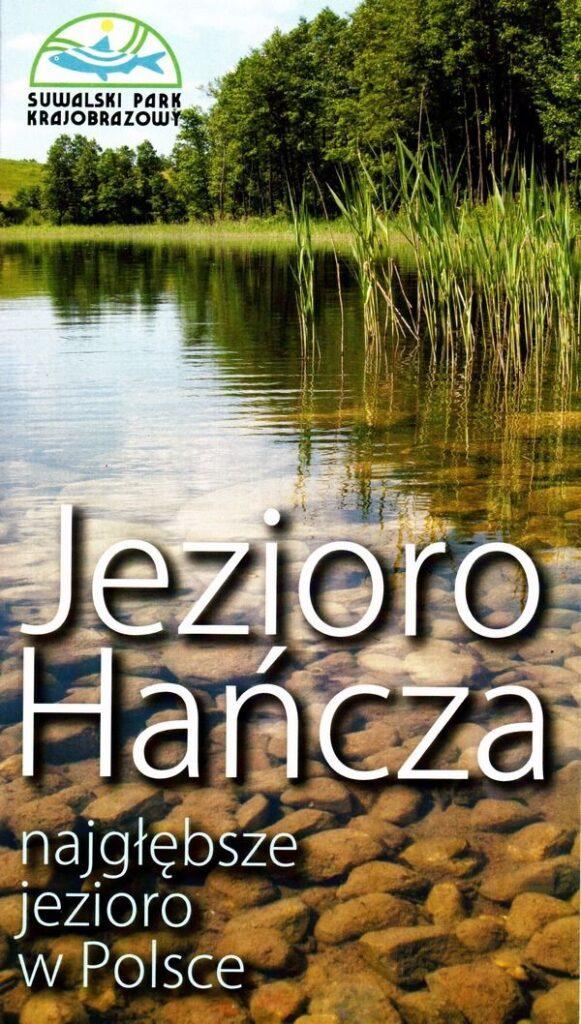 Folder Jezioro Hańcza