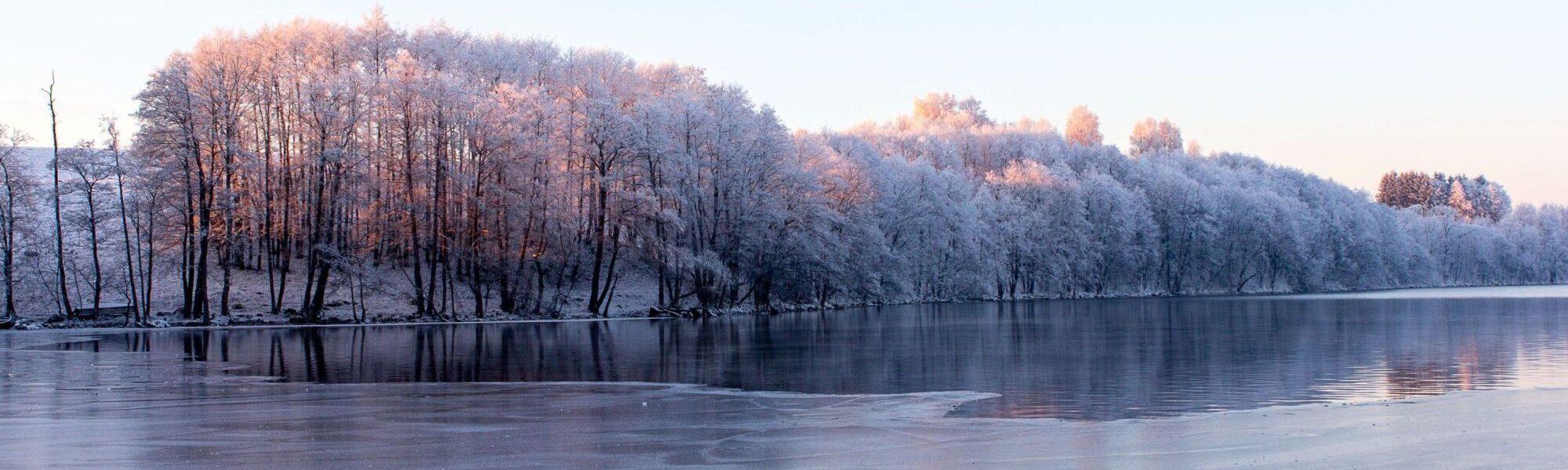 """Rezerwat Przyrody """"Jezioro Hańcza"""""""