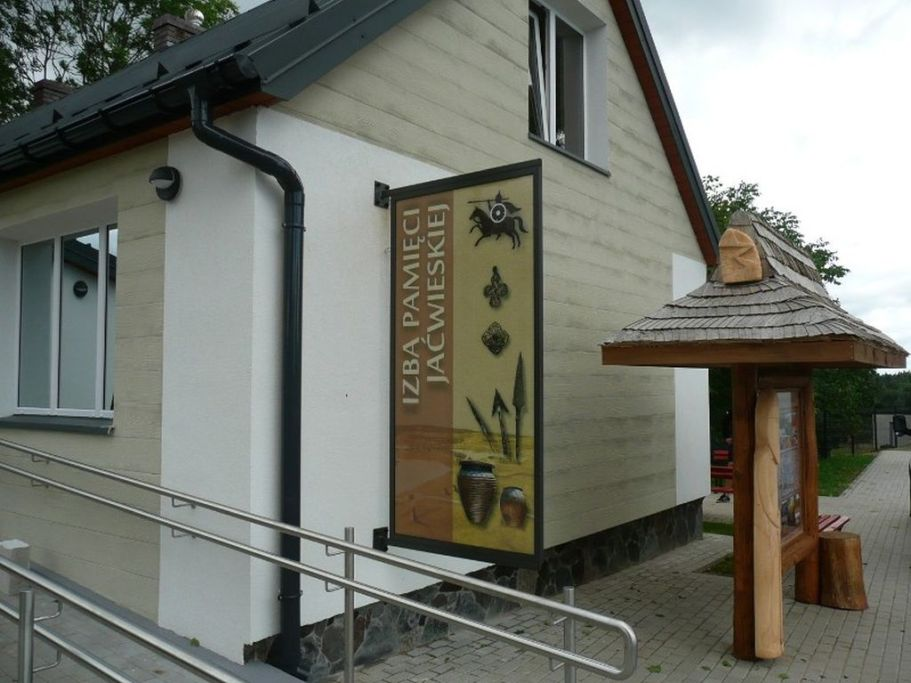 Izba Pamięci Jaćwieskiej w Szurpiłach